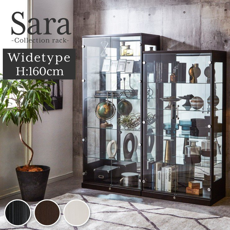 サラ80 ロータイプ sara サラ ワイドタイプ コレクションラック 幅80cm 高さ160cm 奥行45cm 開梱設置無料 コレクションケース 大型フィギュアケース 代引不可