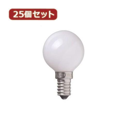 YAZAWA 25個セット 25個セット ベビーボール球40WホワイトE14 G401440WX25 家電 照明器具 照明器具