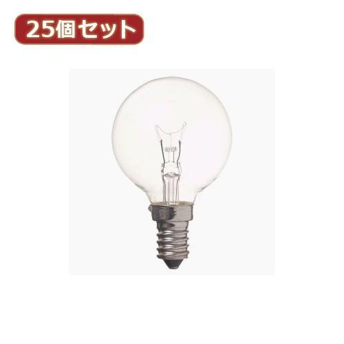 YAZAWA YAZAWA YAZAWA 25個セット ベビーボール球25WクリアE14 G501425CX25 家電 照明器具 照明器具 7ad