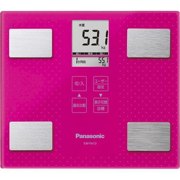 【半額】 ビビッドピンク C7211548 体組成計 Panasonic EW-FA13-VP-健康管理、計測計
