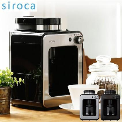 コーヒーメーカー 全自動 siroca シロカ crossline SC-A221SS シルバー コーヒー ステンレスメッシュフィルター 保温機能付き|rcmdhl