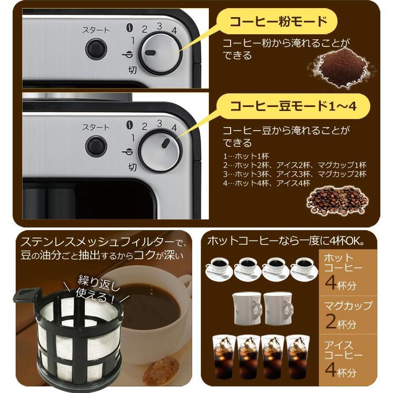 コーヒーメーカー 全自動 siroca シロカ crossline SC-A221SS シルバー コーヒー ステンレスメッシュフィルター 保温機能付き|rcmdhl|06