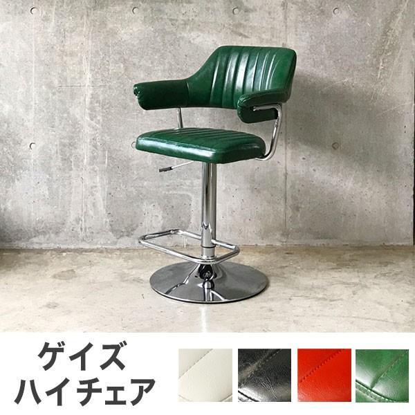 【GAZE】 ハイチェア デスクチェア PCチェア パソコンチェア オフィスチェア キャスター付き 椅子 イス