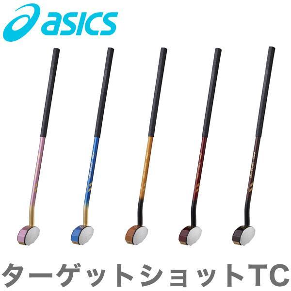 アシックス asics グラウンドゴルフ用クラブ ターゲットショットTC 右用