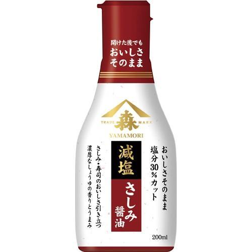 ヤマモリ おいしさそのまま 減塩さしみ醤油 200ml