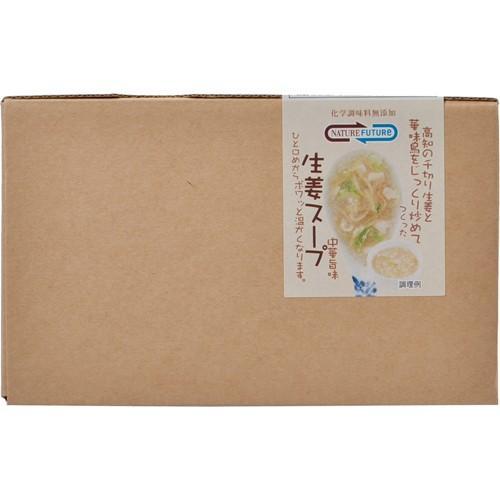 化学調味料無添加 中華旨味生姜スープ 10.6g×5食入