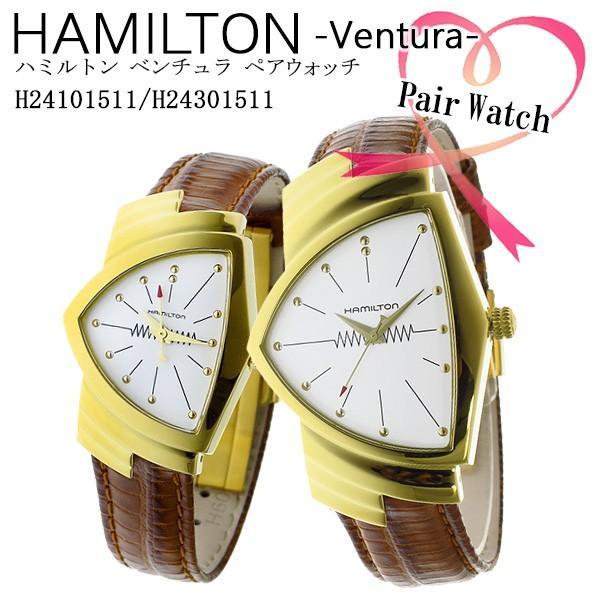 新作人気 【ペアウォッチ】 ハミルトン HAMILTON ハミルトン ベンチュラ 腕時計 H24101511 ベンチュラ H24101511 H24301511 ホワイト/ゴールド, 洋品百貨YAMATOYA:8435c6e1 --- airmodconsu.dominiotemporario.com
