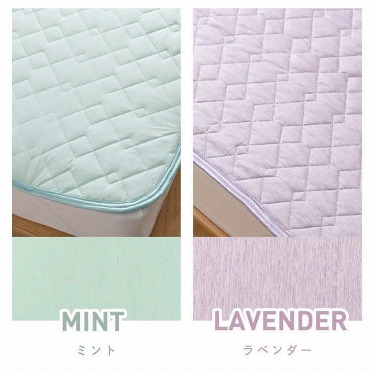 接触冷感 敷きパッド ダブル Q-MAX0.5 リバーシブル 抗菌防臭 冷却 省エネ エコ ひんやり クール 寝具 丸洗い ウォッシャブル rcmdhl 04