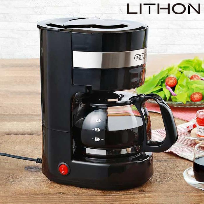 ドリップコーヒーメーカー 約650ml メッシュフィルター 保温機能 自動OFF機能 珈琲 コンパクト CF-02 KDCF-002B 簡単 rcmdhl