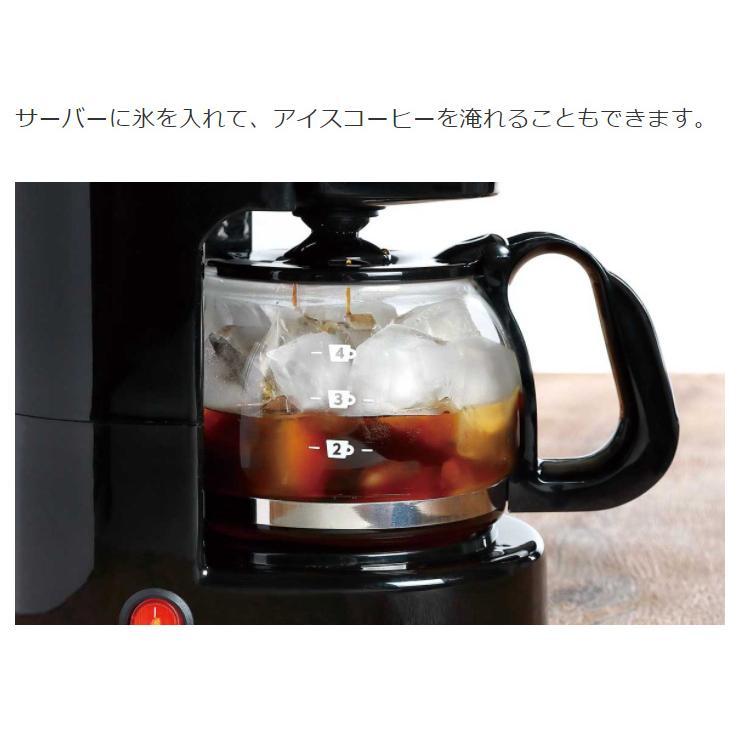 ドリップコーヒーメーカー 約650ml メッシュフィルター 保温機能 自動OFF機能 珈琲 コンパクト CF-02 KDCF-002B 簡単 rcmdhl 11