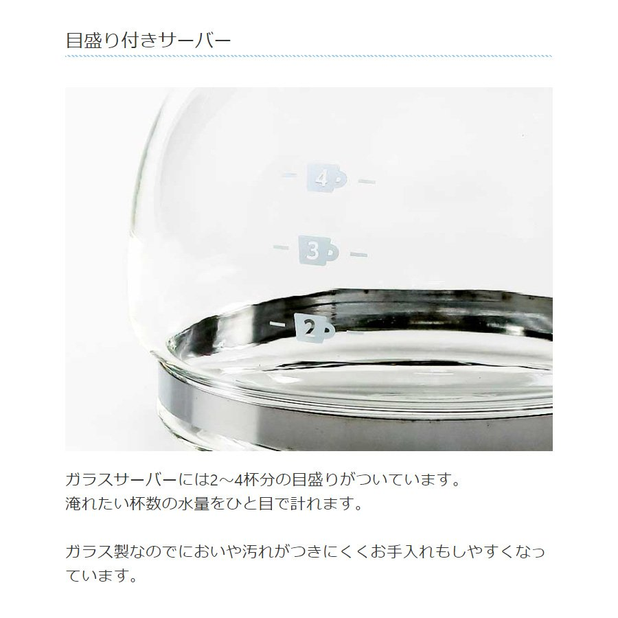 ドリップコーヒーメーカー 約650ml メッシュフィルター 保温機能 自動OFF機能 珈琲 コンパクト CF-02 KDCF-002B 簡単 rcmdhl 12