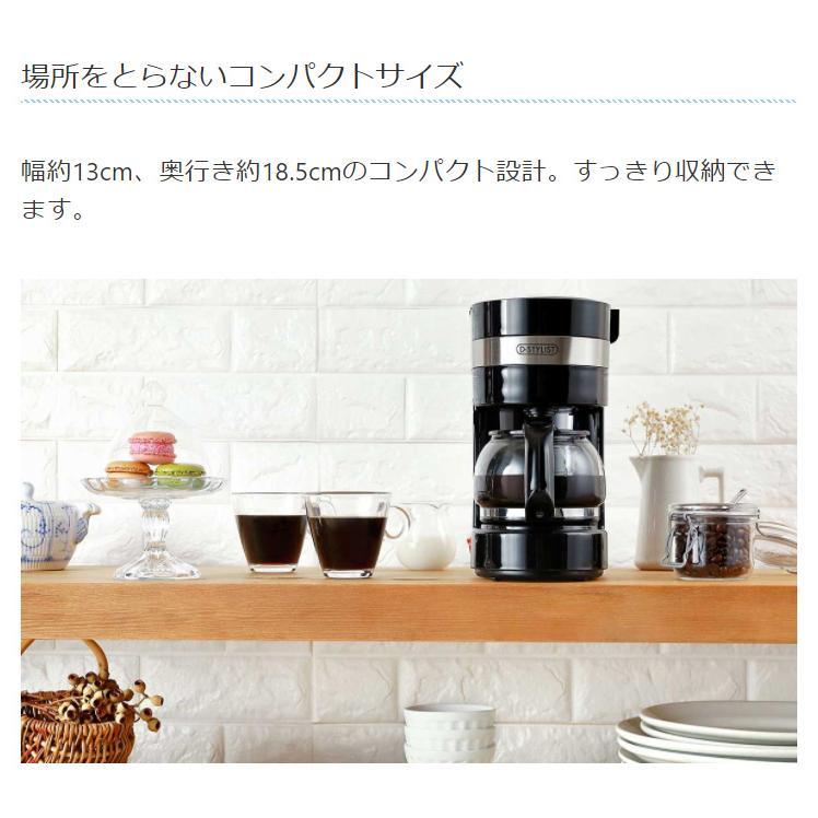 ドリップコーヒーメーカー 約650ml メッシュフィルター 保温機能 自動OFF機能 珈琲 コンパクト CF-02 KDCF-002B 簡単 rcmdhl 13