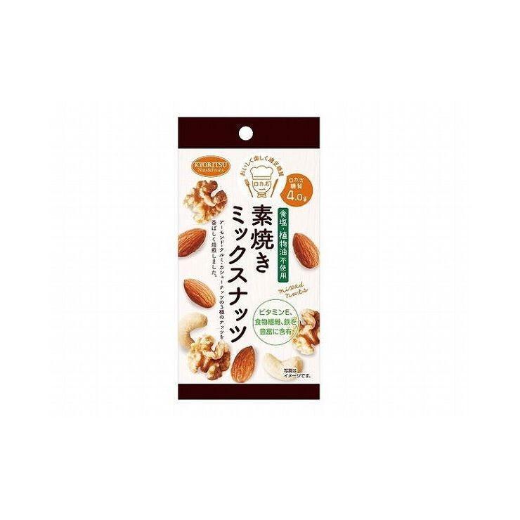 まとめ買い 共立 AP 素焼きミックスナッツ 35g x10個セット 食品 セット セット販売 まとめ 代引不可 rcmdhl