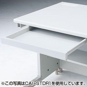 引き出し サンワサプライ CAI-STDR2 CAI-STDR2