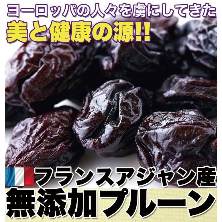 返品・キャンセル不可 美と健康の源 フランスアジャン産 無添加 プルーン1kg 常温商品 無添加 美容健康 代引不可|rcmdhl|03