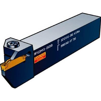 サンドビック コロカット1・2 突切り・溝入れ用シャンクバイト LF123L28-2525B-075BM 旋削・フライス加工工具・ホルダー