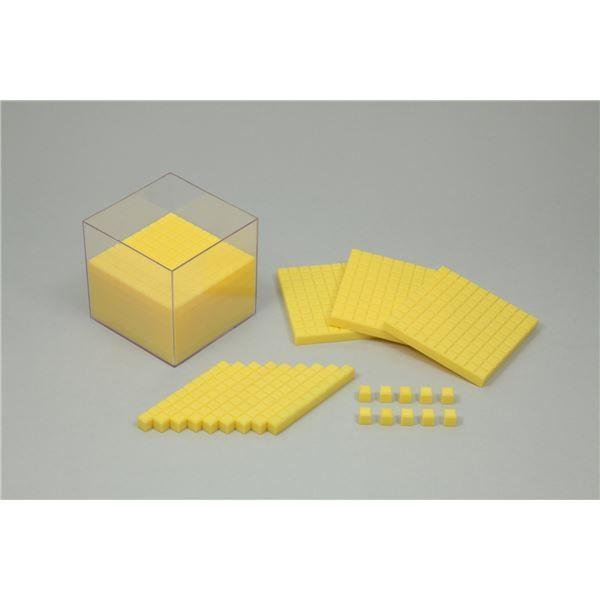 (まとめ)アーテック 体積説明ブロック 〔×5セット〕