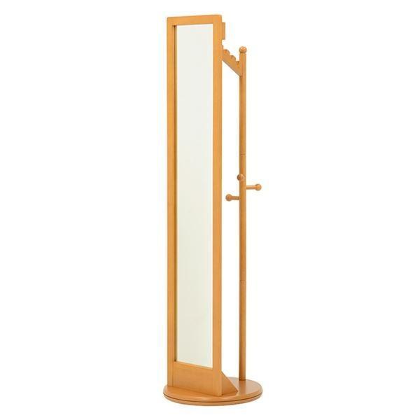 回転式ミラー/全身姿見鏡 〔ナチュラル〕 木製 幅φ45cm×高さ170cm 幅φ45cm×高さ170cm ハンガーラック付き〔代引不可〕