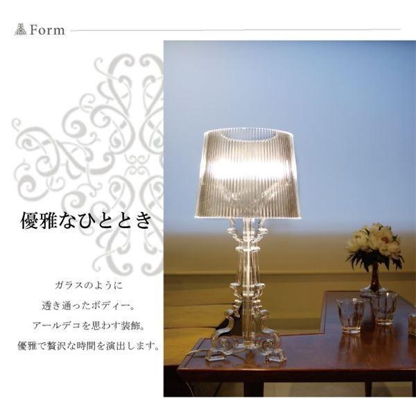 テーブルランプ(照明器具/卓上ライト) テーブルランプ(照明器具/卓上ライト) 高級アクリル製 アンティーク/北欧風 〔リビング照明/寝室照明/ダイニング照明〕〔電球別売〕〔代引不可〕