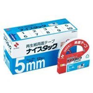 (業務用10セット) ニチバン 両面テープ ナイスタック 〔幅5mm×長さ20m〕 12個入り NWBB-5 ×10セット