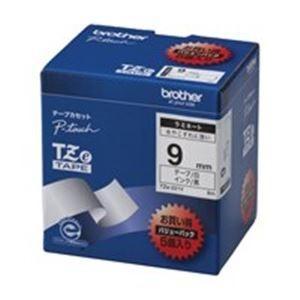 (業務用5セット) brother ブラザー工業 文字テープ/ラベルプリンター用テープ 〔幅:9mm〕 5個入り TZe-221V 白に黒文字 〔×5セット〕