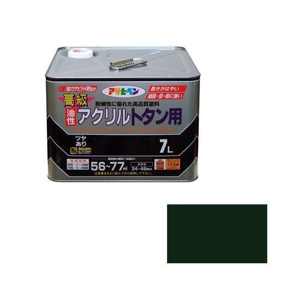 アサヒペン AP 高級アクリルトタン用 7L 7L 7L ディープグリーン d5e