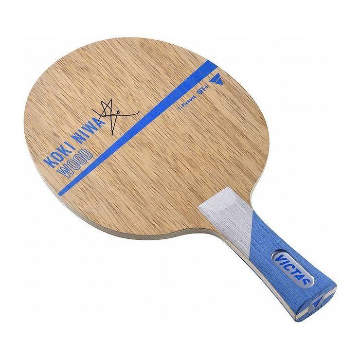 VICTAS ヴィクタス 卓球ラケット VICTAS KOKI NIWA WOOD FL 27204