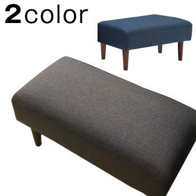ソファ ソファ コーナー スツール 完成品 ソファー sofa おしゃれ 代引不可