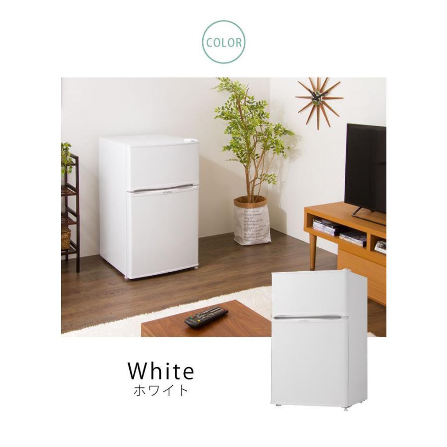 2ドア冷蔵庫 90L simplus シンプラス 冷凍 冷蔵 ホワイト 白 省エネ 左右 両開き SP-90L2-WH 代引不可|rcmdin|02