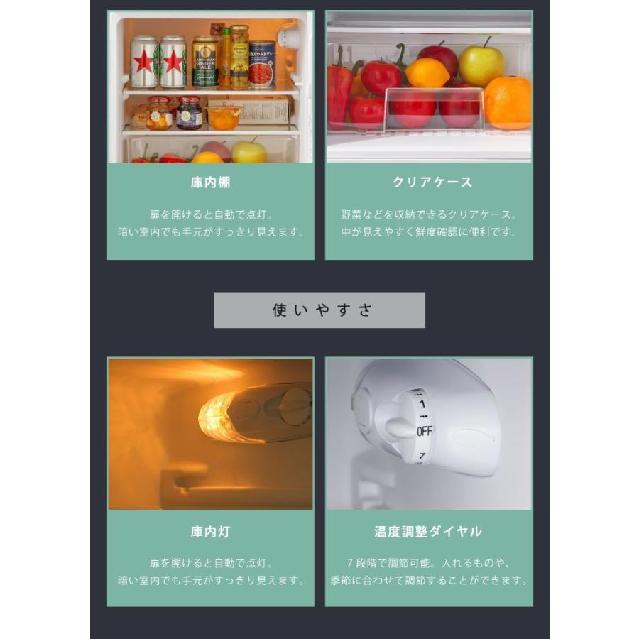 2ドア冷蔵庫 90L simplus シンプラス 冷凍 冷蔵 ホワイト 白 省エネ 左右 両開き SP-90L2-WH 代引不可|rcmdin|11