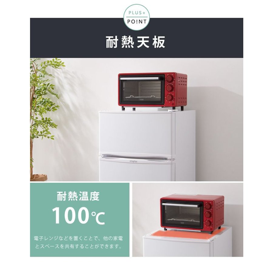 2ドア冷蔵庫 90L simplus シンプラス 冷凍 冷蔵 ホワイト 白 省エネ 左右 両開き SP-90L2-WH 代引不可|rcmdin|15