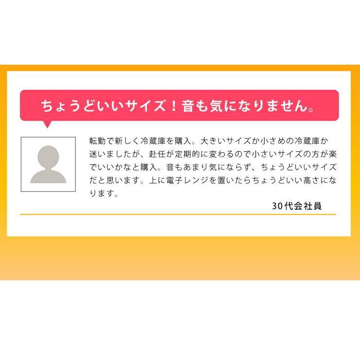 2ドア冷蔵庫 90L simplus シンプラス 冷凍 冷蔵 ホワイト 白 省エネ 左右 両開き SP-90L2-WH 代引不可|rcmdin|19