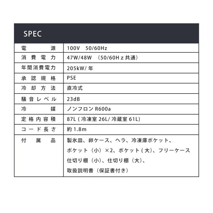 2ドア冷蔵庫 90L simplus シンプラス 冷凍 冷蔵 ホワイト 白 省エネ 左右 両開き SP-90L2-WH 代引不可|rcmdin|05