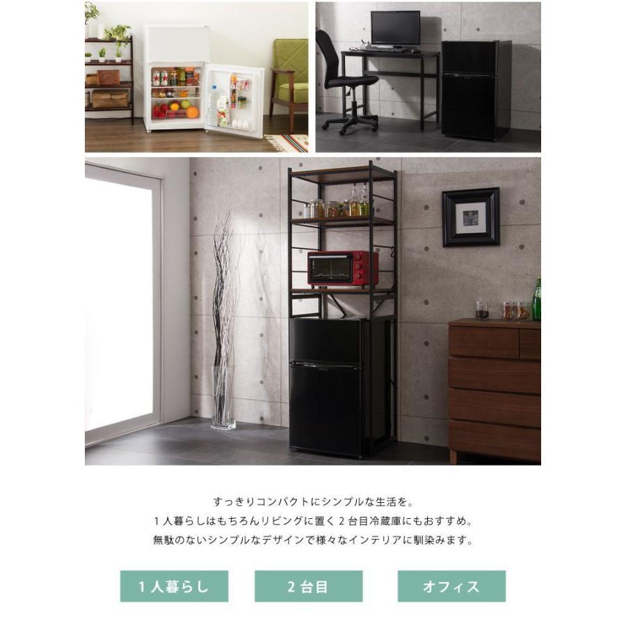2ドア冷蔵庫 90L simplus シンプラス 冷凍 冷蔵 ホワイト 白 省エネ 左右 両開き SP-90L2-WH 代引不可|rcmdin|08