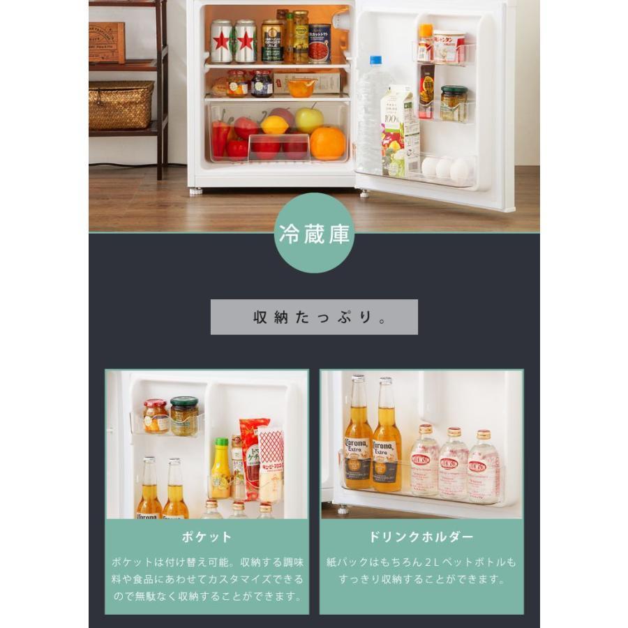 2ドア冷蔵庫 90L simplus シンプラス 冷凍 冷蔵 ホワイト 白 省エネ 左右 両開き SP-90L2-WH 代引不可|rcmdin|10