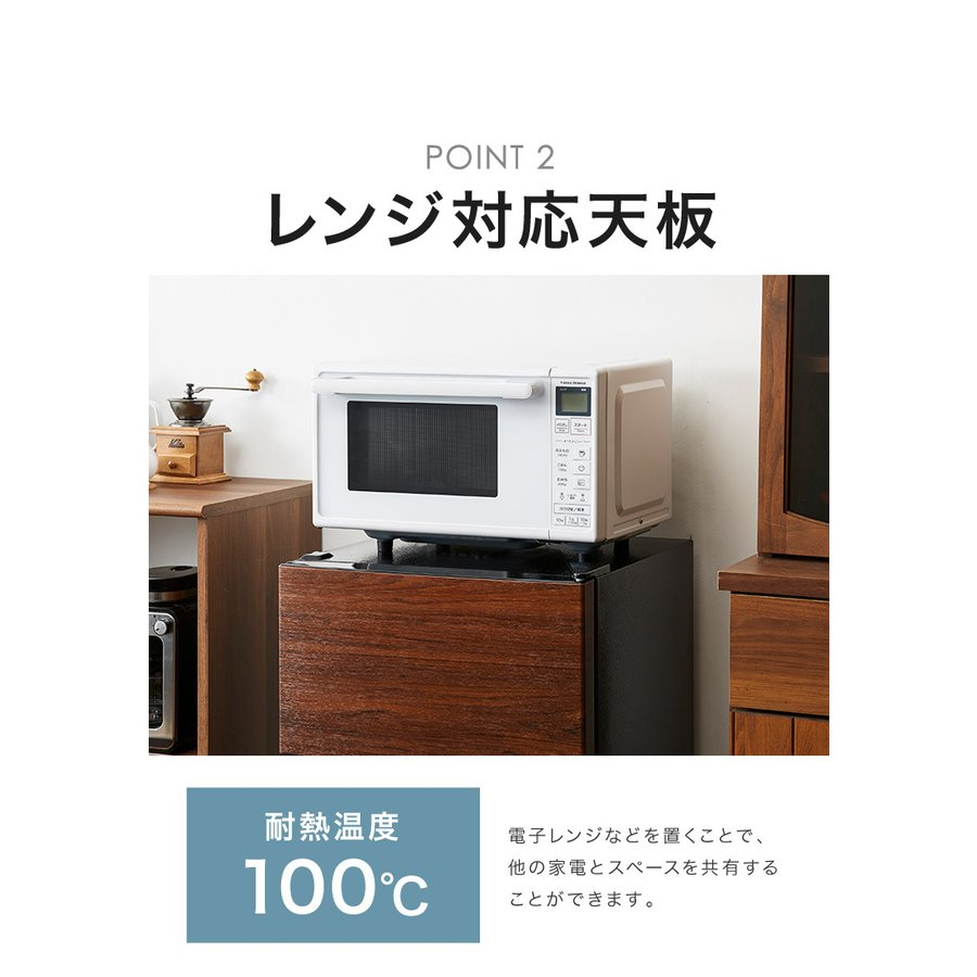 冷蔵庫 simplus シンプラス 2ドア冷蔵庫 90L SP-90L2-WD ダークウッド 冷凍庫 2ドア 省エネ 左右 両開き 1人暮らし 代引不可 rcmdin 11