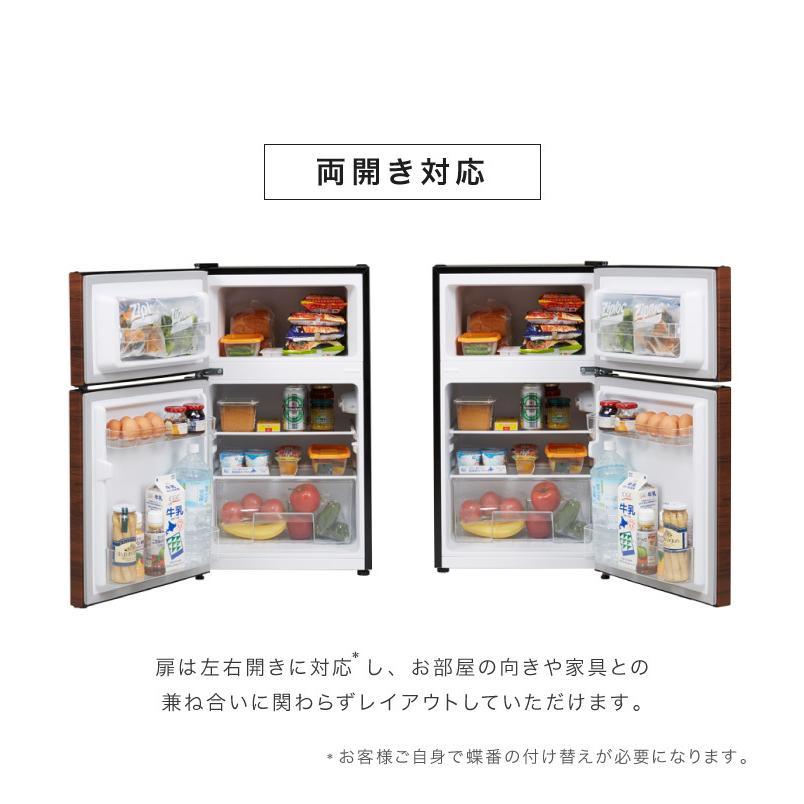 冷蔵庫 simplus シンプラス 2ドア冷蔵庫 90L SP-90L2-WD ダークウッド 冷凍庫 2ドア 省エネ 左右 両開き 1人暮らし 代引不可 rcmdin 13
