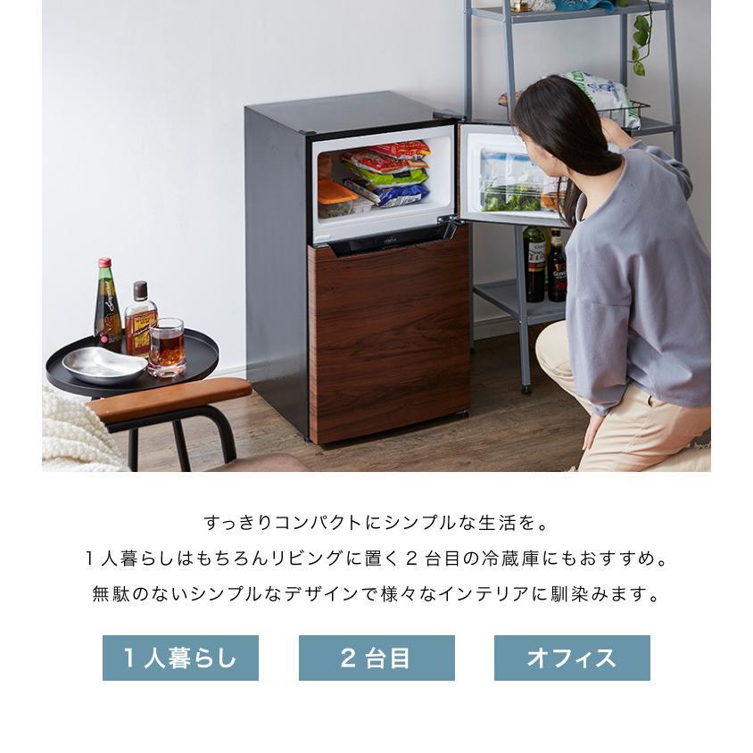 冷蔵庫 simplus シンプラス 2ドア冷蔵庫 90L SP-90L2-WD ダークウッド 冷凍庫 2ドア 省エネ 左右 両開き 1人暮らし 代引不可 rcmdin 05