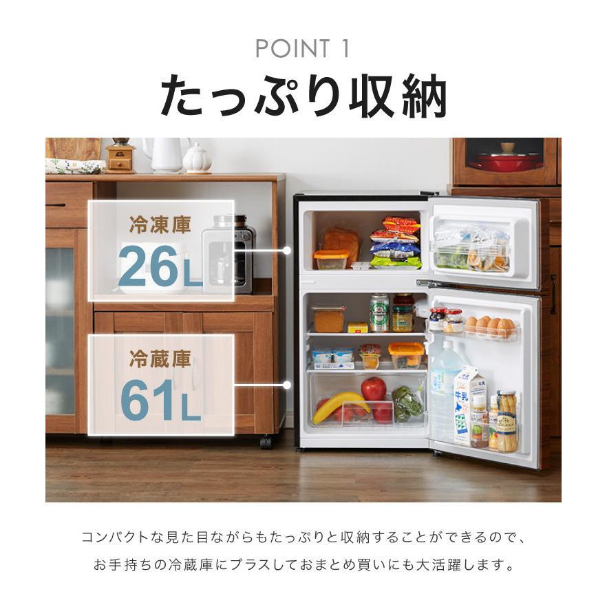 冷蔵庫 simplus シンプラス 2ドア冷蔵庫 90L SP-90L2-WD ダークウッド 冷凍庫 2ドア 省エネ 左右 両開き 1人暮らし 代引不可 rcmdin 06