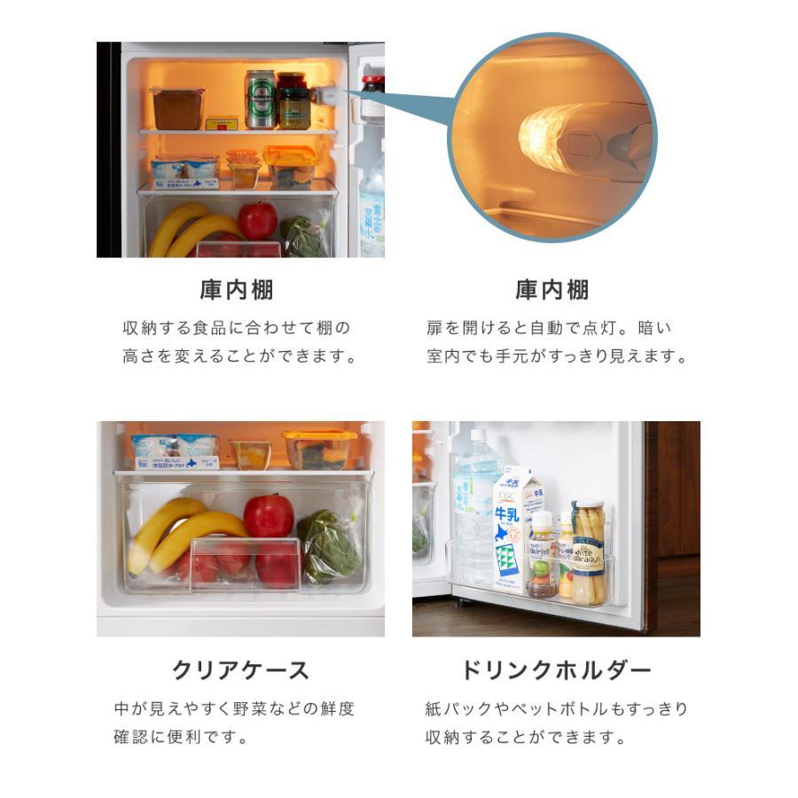 冷蔵庫 simplus シンプラス 2ドア冷蔵庫 90L SP-90L2-WD ダークウッド 冷凍庫 2ドア 省エネ 左右 両開き 1人暮らし 代引不可 rcmdin 08