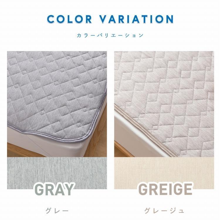 接触冷感 敷きパッド ダブル Q-MAX0.5 リバーシブル 抗菌防臭 冷却 省エネ エコ ひんやり クール 寝具 丸洗い ウォッシャブル|rcmdin|02