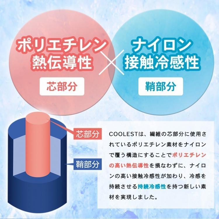 接触冷感 敷きパッド ダブル Q-MAX0.5 リバーシブル 抗菌防臭 冷却 省エネ エコ ひんやり クール 寝具 丸洗い ウォッシャブル|rcmdin|11