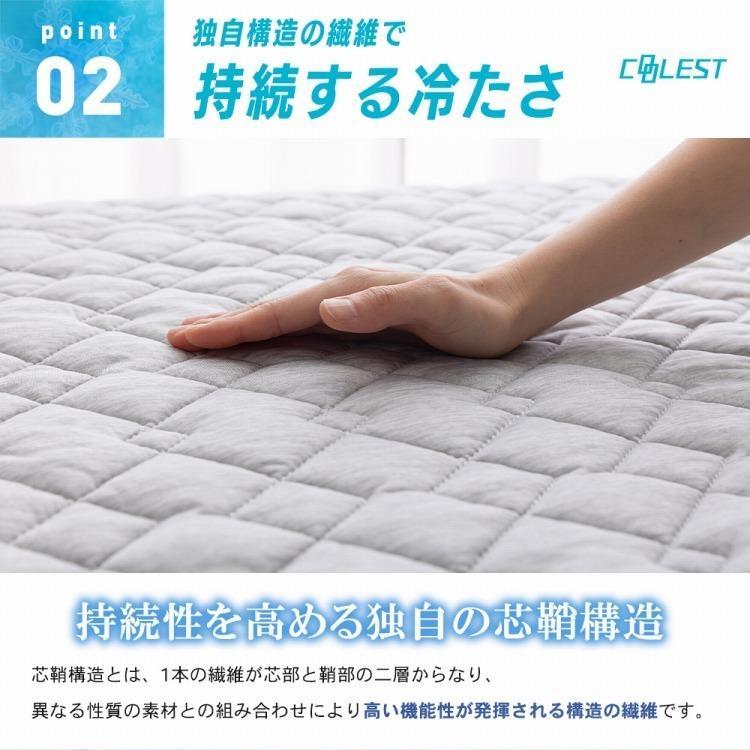 接触冷感 敷きパッド ダブル Q-MAX0.5 リバーシブル 抗菌防臭 冷却 省エネ エコ ひんやり クール 寝具 丸洗い ウォッシャブル|rcmdin|10