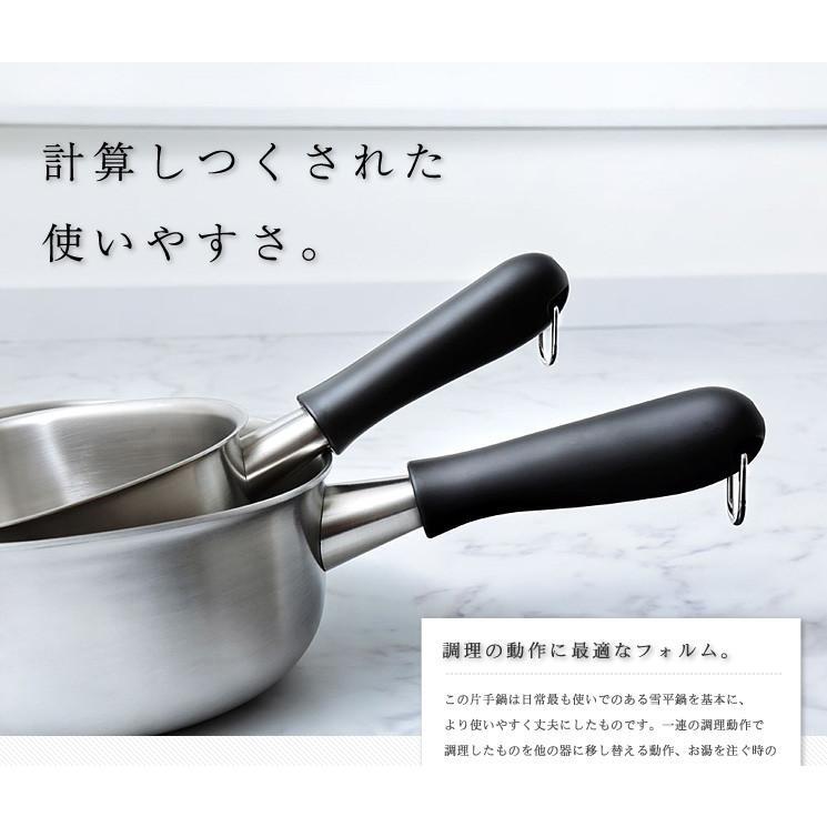 柳宗理 ステンレス片手鍋 22cmつや消し에 대한 이미지 검색결과