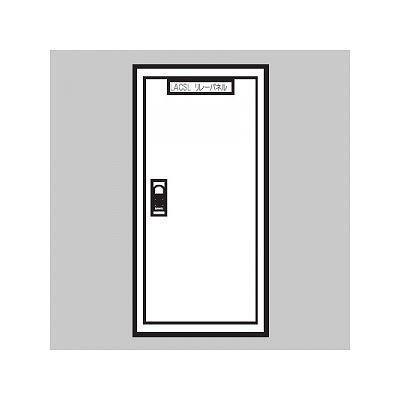 パナソニック リレーパネル 片切 8回路 WRS4210