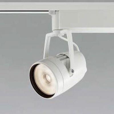 コイズミ照明 LEDスポットライト 配光角:24° 光束:1405lm 光束:1405lm 光束:1405lm 温白色 3500K XS41002L 319