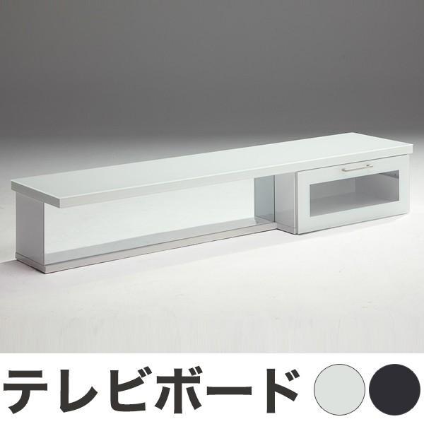 テレビ台 幅170cm 完成品 リビングボード テレビボード テレビラック ローボード 収納 TV台 TVボード 代引不可