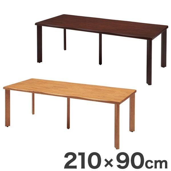天然木テーブル 210×90cm なぐり加工縁タイプ ストレート脚 天然木 テーブル テーブル 机 代引不可