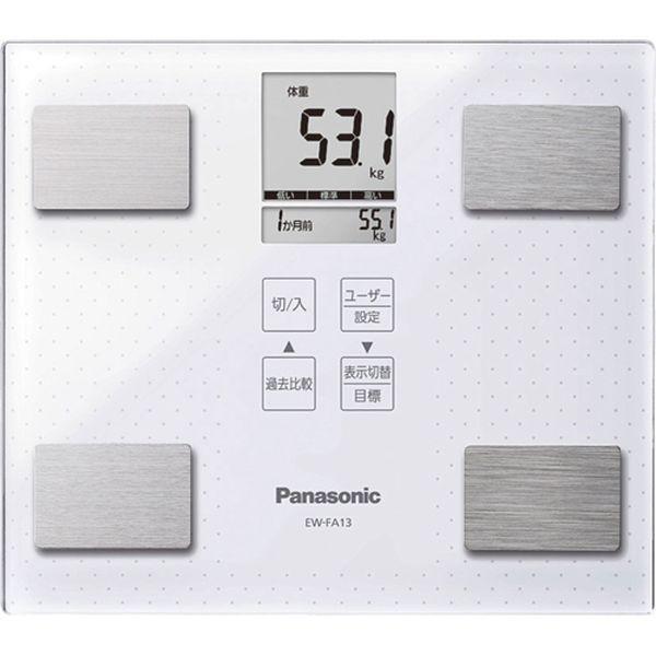 入荷中 Panasonic 体組成計 ホワイト C7211527 EW-FA13-W-健康管理、計測計
