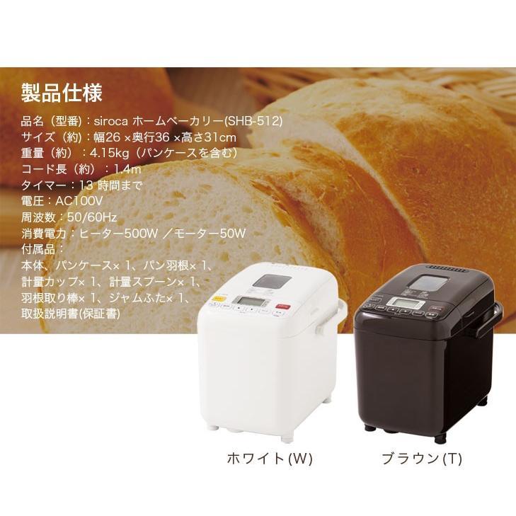 餅 つき 機 パン
